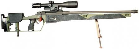 Mauser SR-93 sniper rifle astested by German army.