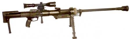 12.7mm JS 05 anti-materiel / sniper rifle, right side.