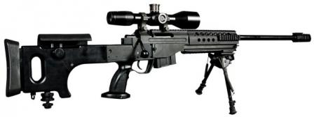 Bora JNG-90 sniper rifle (Turkey)
