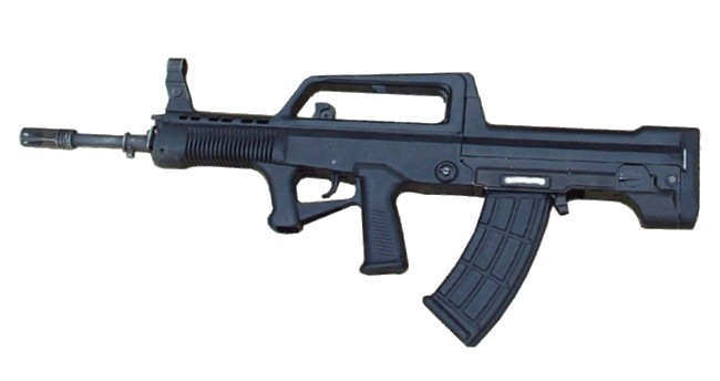 5.8x42mm QBZ-95 assault rifle, left side view