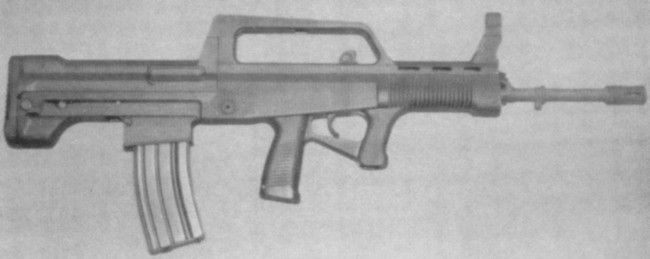 5.56x45mm QBZ-97 / Type 97 assault rifle; note different magazine port, designed to accept STANAG / M16-type magazines