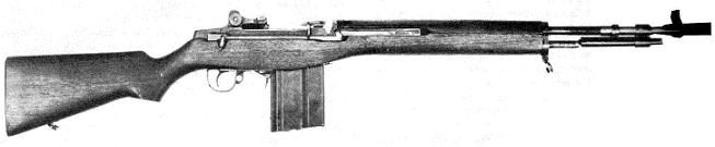 T37 experimental rifle.