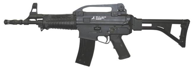 Pindad SS2-V5 assault rifle