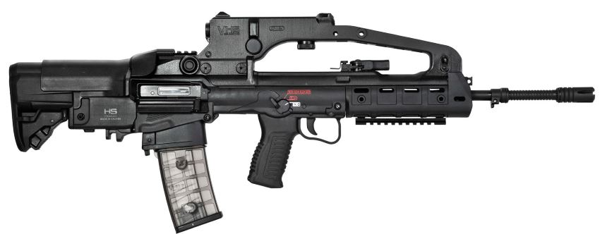 VHS D2 Assault Rifle with integrated 1.5X telescope sight