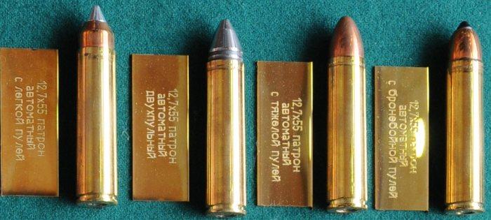 Russian Assault Rifles & Machine Guns Thread: #2 - Page 4 1323112971