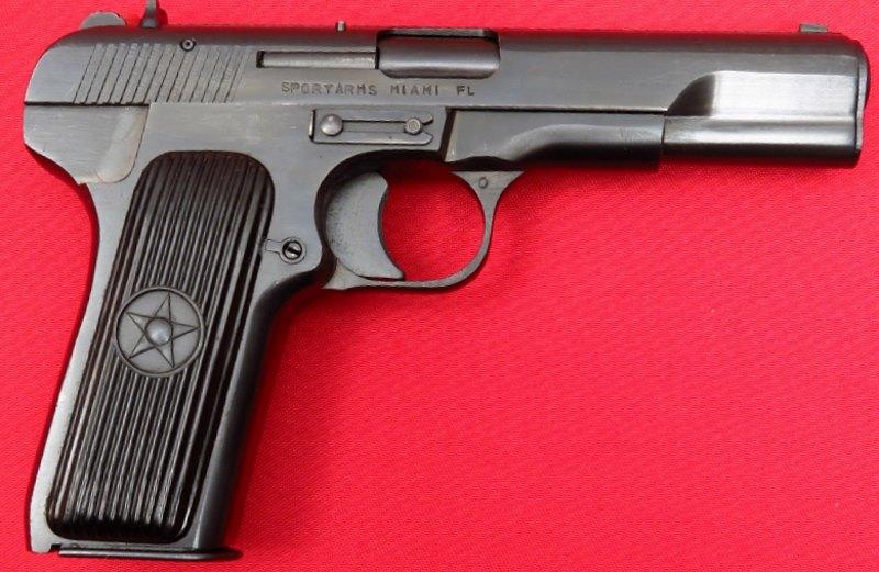 Type 54 - Modern Firearms