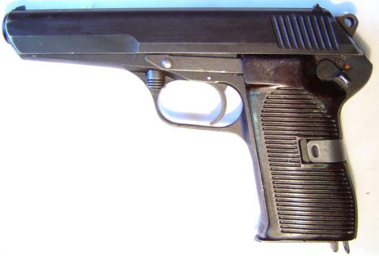 CZ 52 / Vz 52 pistol - Modern Firearms