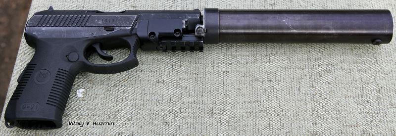 Sps Sr1 Sr1m Modern Firearms