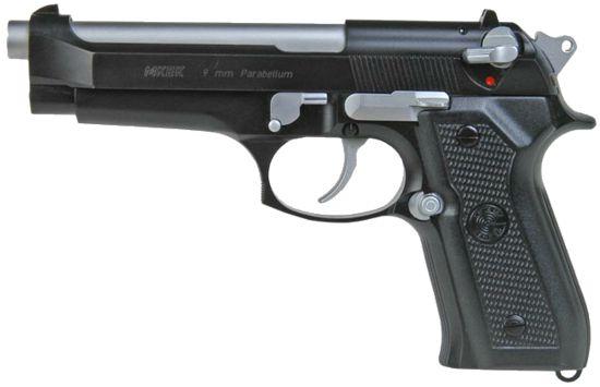 Yavuz 16 - Modern Firearms