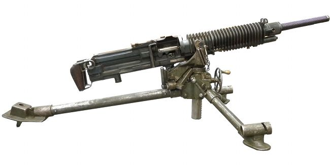 Type 3 Type 92 Heavy Machine Guns - Japan - Modern Firearms
