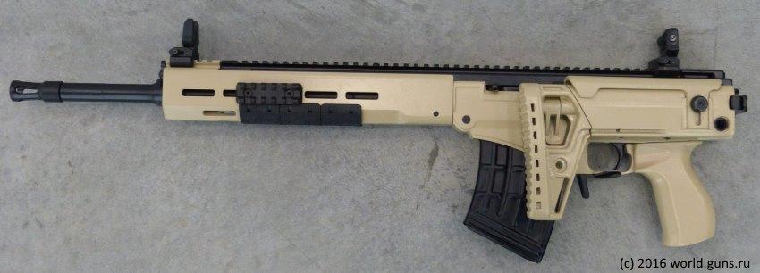 b15e50ab4 SVK - Modern Firearms