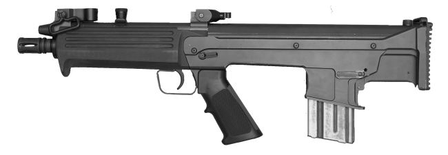 Kel-tec 5,56mm SUB-16 prototype personal defense weapon of early 1990s, which served as a starting point for RFB.