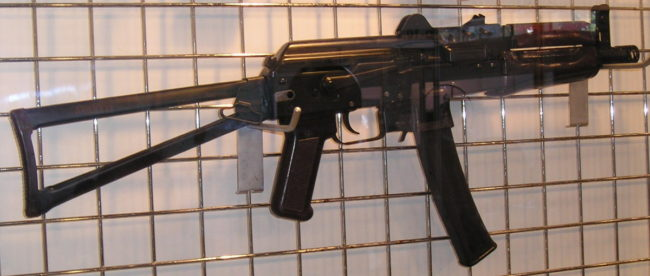 "PP-19-01 ""Vityaz"" submachine gun"