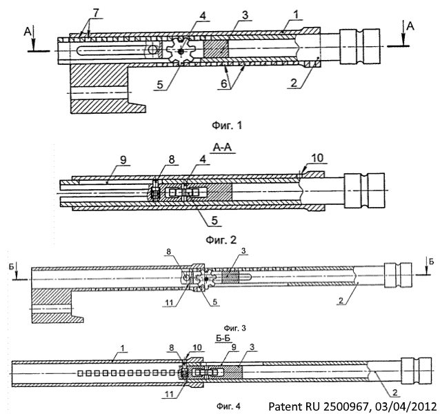 patent diagram explaining coaxial design of the balanced action of AEK-971 and A-545 rifles