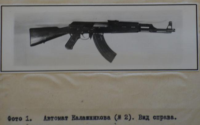 автомат Калашникова АК-47 №2