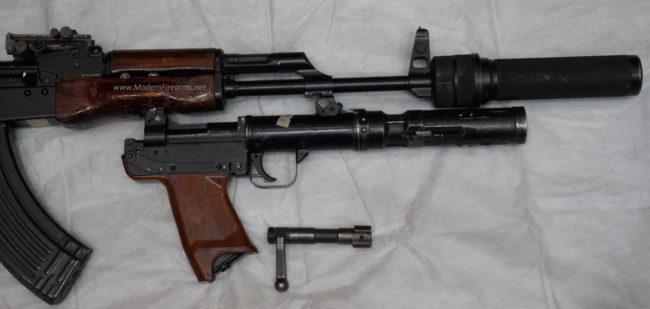 """""""Tishina"""" underbarrel grenade launcher"""