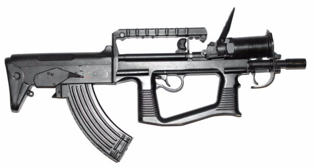 A-91M Assault Rifle (Russia)