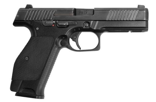 Модульный Пистолет Лебедева МПЛ