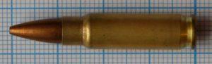 SS190 5.7x28mm FN