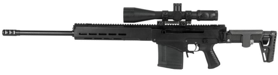 SVCh-8.6 sniper rifle