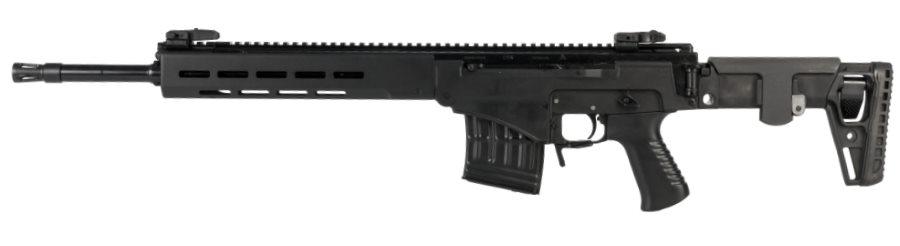 SVCh-7.62 sniper rifle