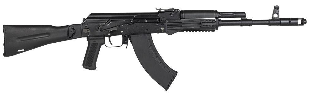 Kalashnikov TG2 shotgun