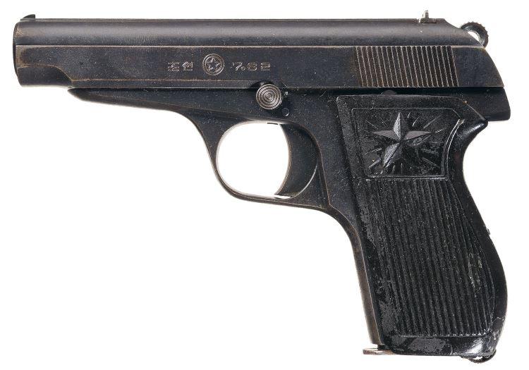 пистолет Тип 70