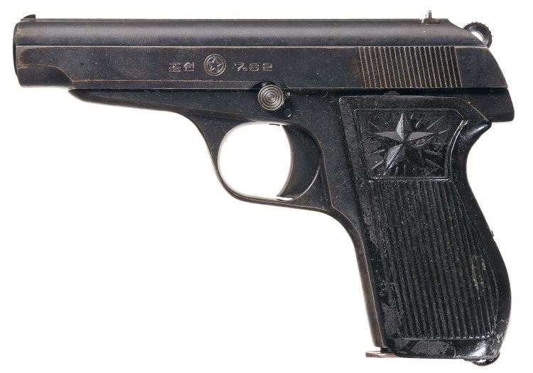 Type 70 compact pistol