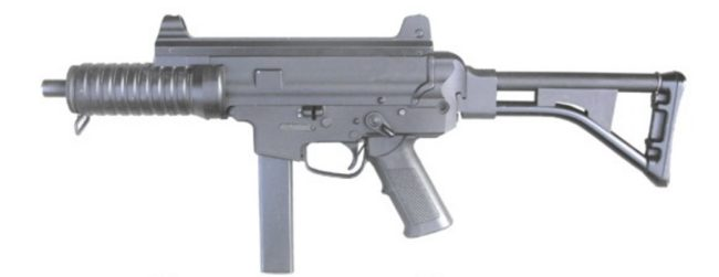 PINDAD PM2-V1 submachine gun