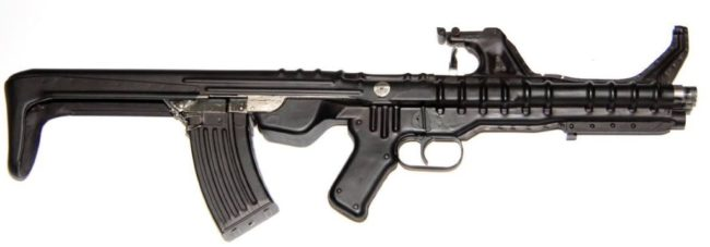 Korobov TKB-059 three barrel assault rifle