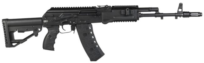 5.45mm Kalashnikov AK-200 assault rifle