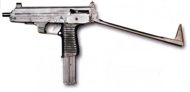"""Ижевский опытный пистолет-пулемет ПП-27 """"Клин-2"""" со сбалансированной автоматикой"""