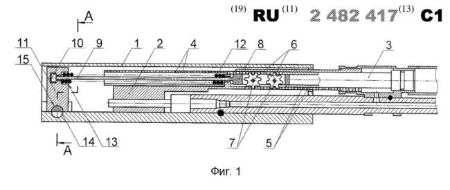 патент ЗИД на устройство механизмов сбалансированного автомата АЕК-971 и А545