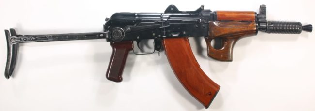 Kalashnikov AKMSU compact assault rifle