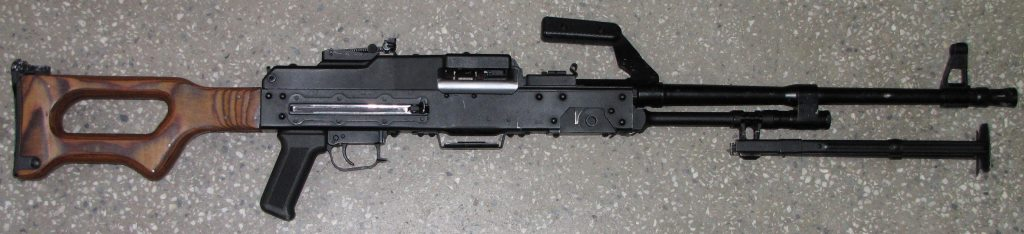 UKM-2000 machine gun (Poland) - Modern Firearms