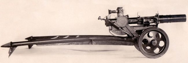 Taubin automatic grenade launcher