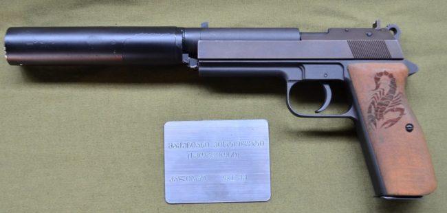 Бесшумный пистолет Morieli