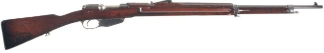 Dutch Mannlicher M1895 rifle