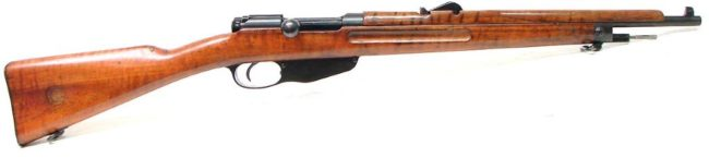 Dutch Mannlicher M1895 No.3 carbine
