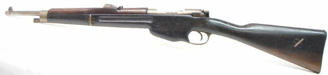 Dutch Mannlicher M1895 No.4 NM carbine