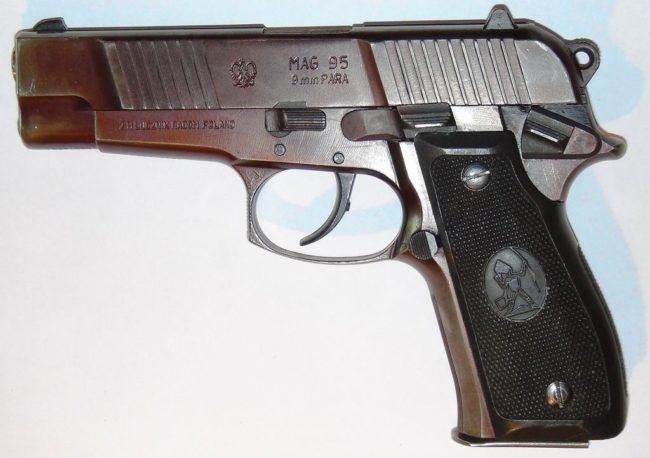 Пистолет MAG-95