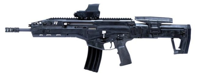 IWI Carmel assault rifle