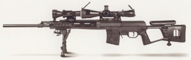 NORINCO NSG-85 / CS/LR19 Sniper Rifle