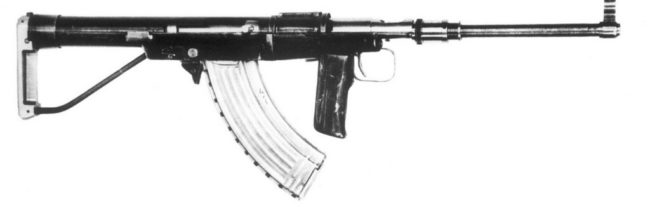 7.62mm Soviet experimental assault rifle by Korovin, 1945