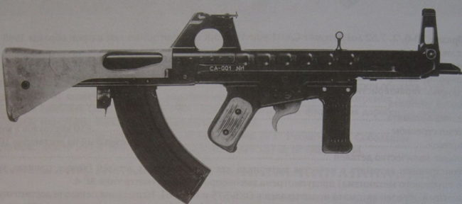 7.62mm Soviet SA-001 experimental assault rifle by Konstantinov, 1965
