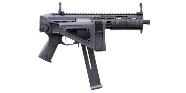 Пистолет-пулемет LWRCI SMG-45