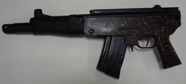 Dragunov MA compact assault rifle
