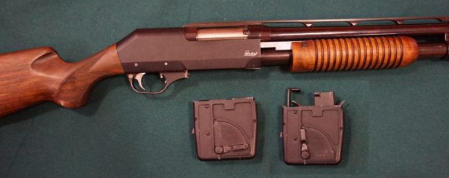 Baikal MP-131K shotgun