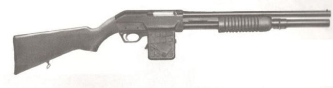 Baikal MP-131K pump action shotgun