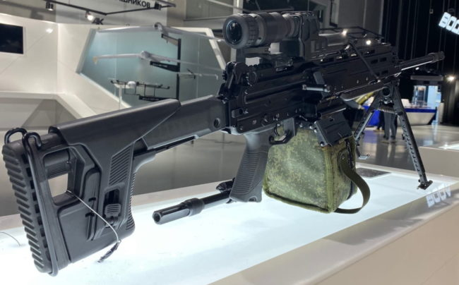 Kalashnikov RPL-20 Light Machine Gun